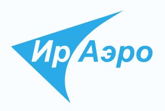 Крым авиабилеты цены
