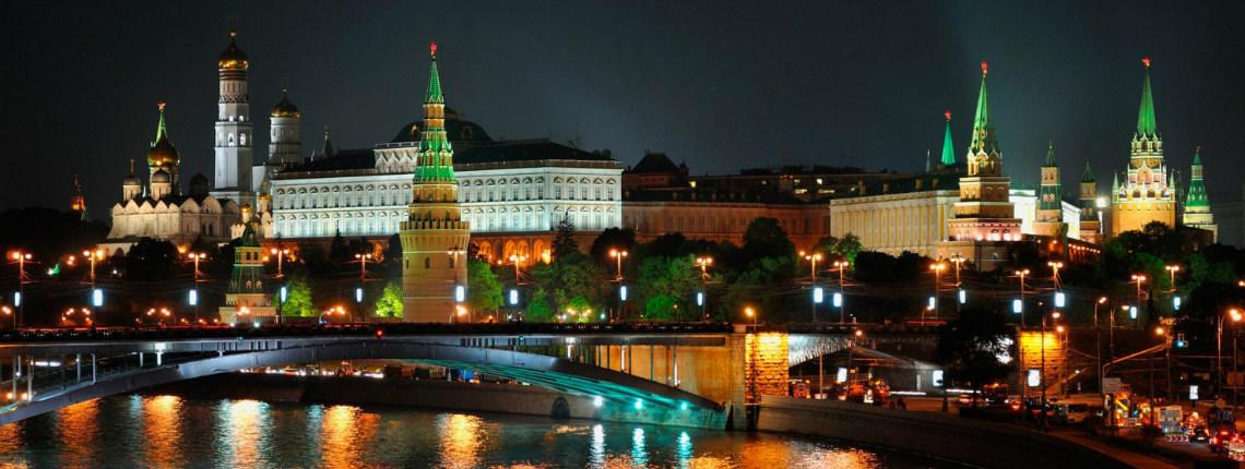 Москва анимация картинки, надписями
